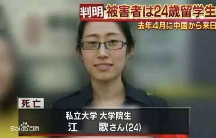 刘鑫首次面对镜头解释 - 点击图片进入下一页