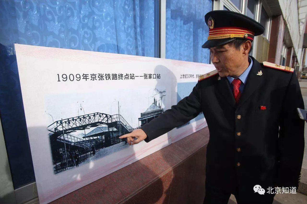 京张高铁最新消息,终点枢纽站开建!