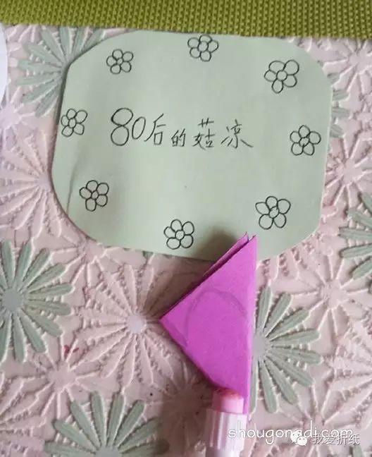 立体荷花怎么折步骤 手工折纸立体荷花方法