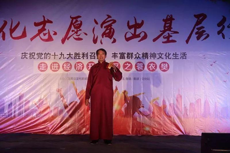 山东快板《歌颂十九大,共圆中国梦》