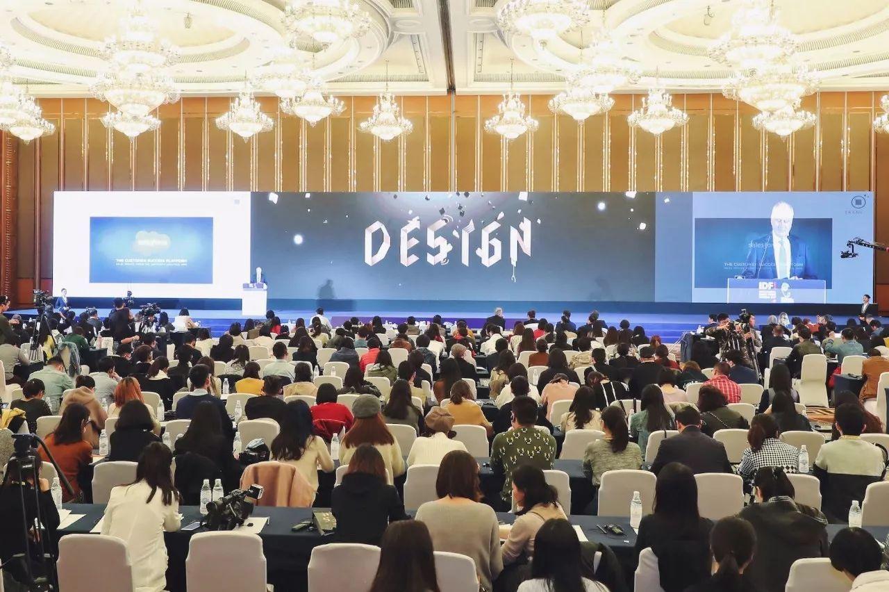 本次论坛是if设计奖首次在德国之外举办世界级水平的设计论坛,全球15
