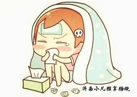 承康小儿推拿杨晓老师分享小儿风寒发热的中医小儿推拿按摩穴位手法