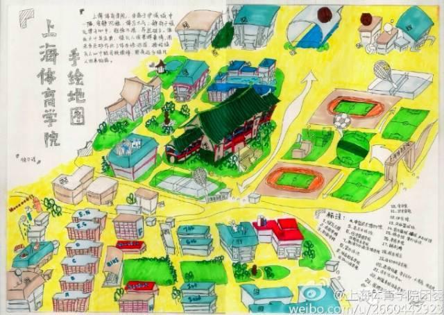 上海体育学院手绘地图 by 徐夕珵