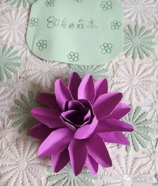 立体荷花的折纸步骤图解,采用组合式方法制作.