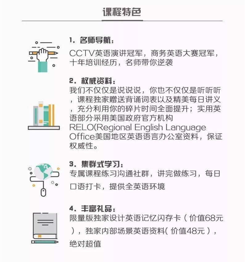 regional english language office