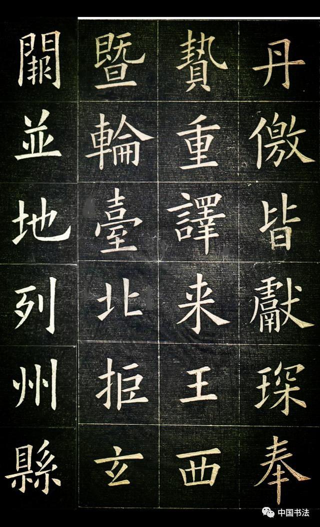 学习欧体楷书的最佳字帖,清朝第一楷书高手临《九成宫图片