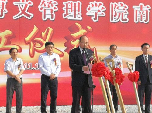 南宁理工大学博文管理学院桂林意思游戏杀人高中开工建设叫什么校区图片