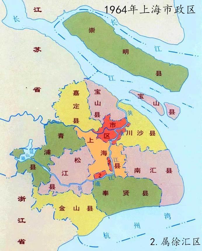 上海市浦东区_用图来说话,上海市行政区划60年来的变迁史!