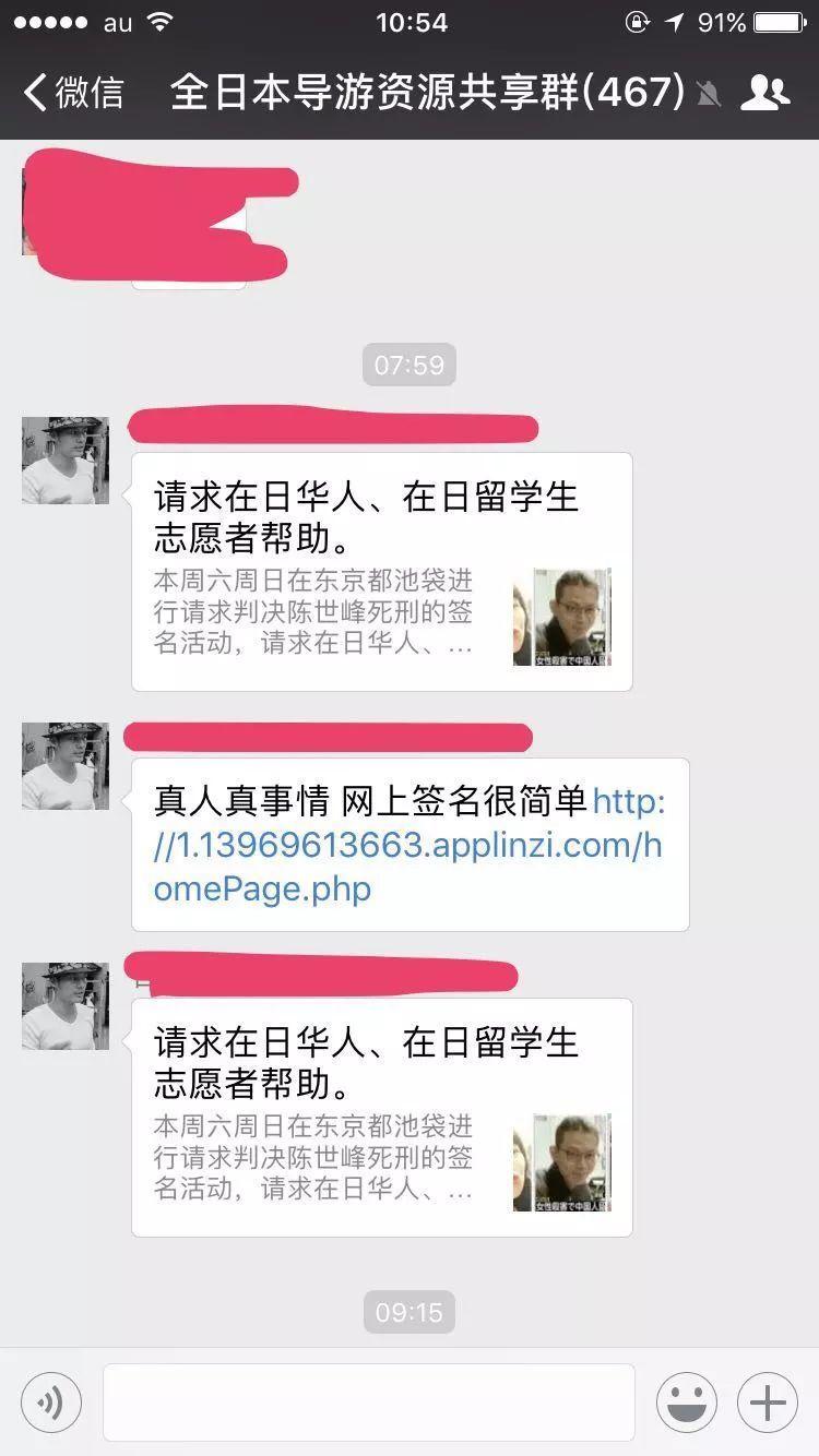 据悉,这名被害的女子系在日本留学的青岛女孩江歌, 根据日本警方报道