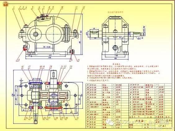 减速器结构和装配图画法一次性教给你!