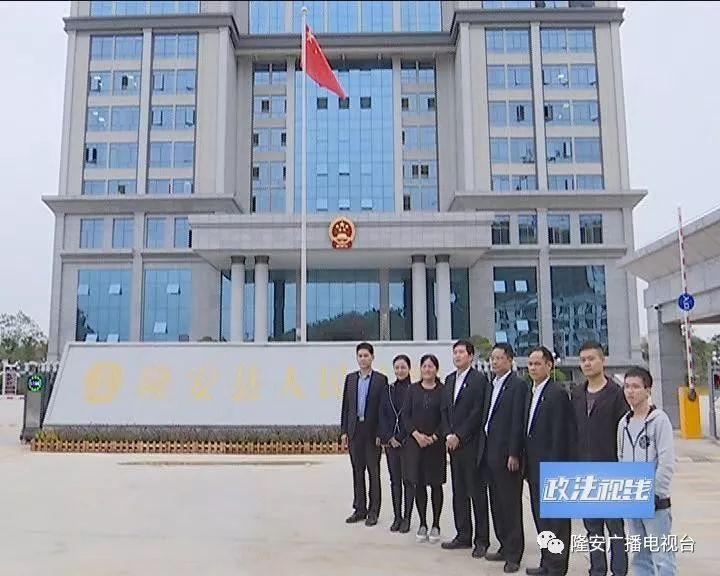 安县人民法院与广西民族大学法学院共建教学实践基地