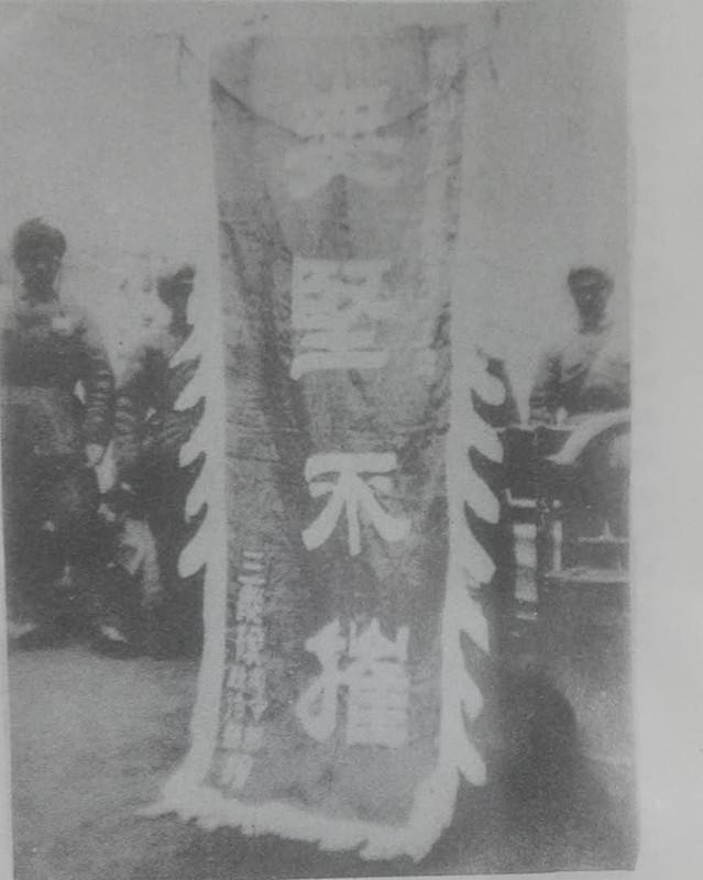 太和县规划图_解放元氏城照片分享展示_怀旧老照片