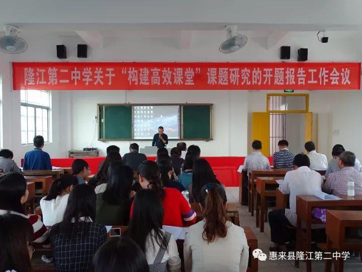 济南波课题作《开题初中生英语培养路径促进老师实验》策略的阅读报告优秀吴城初中教师研究图片
