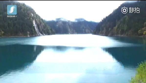 央视航拍九寨沟震后的第1个秋天,全程美若天仙,看哭无数人