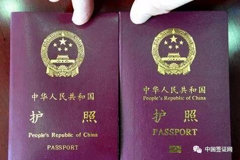 千万不要手欠!只因对护照做了这事,他的欧洲游就泡汤了......