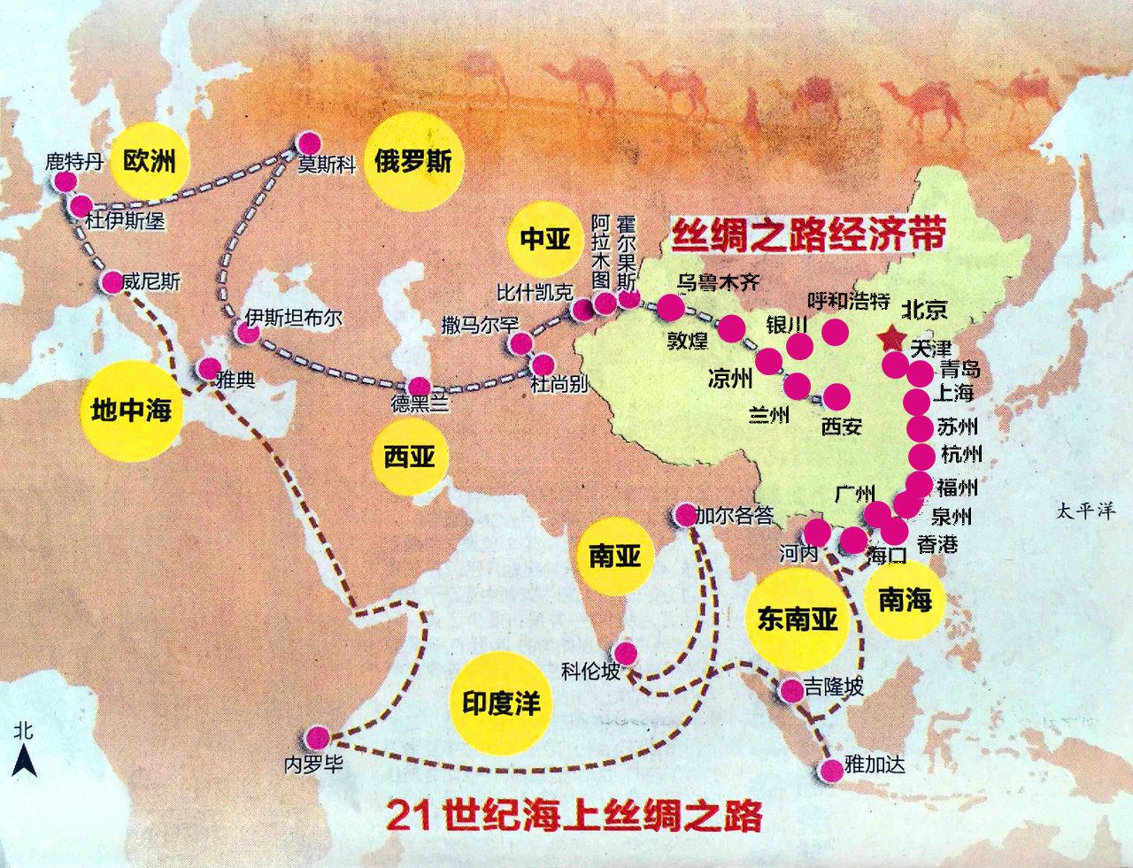 """""""一带一路""""国家科技创新政策国际培训班到访京华信息"""