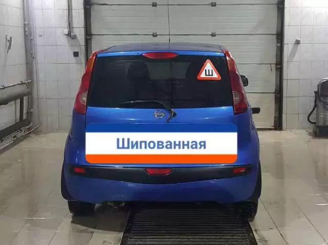 俄罗斯新交通法规来了,车上没贴这个要遭罚款了!