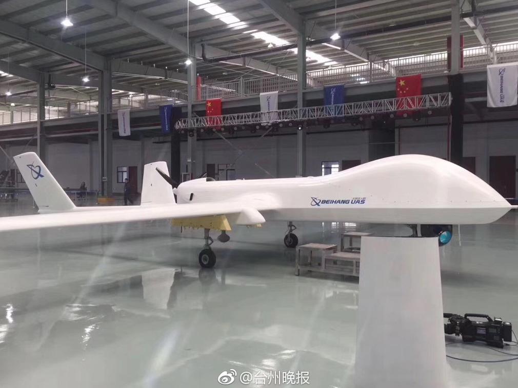 历史性突破 中国天鹰无人机正式下线