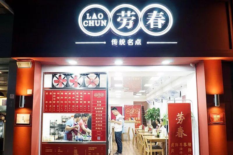 比起传统的小吃店,新店的氛围轻松热闹不少,明档厨房,环境干净整洁.