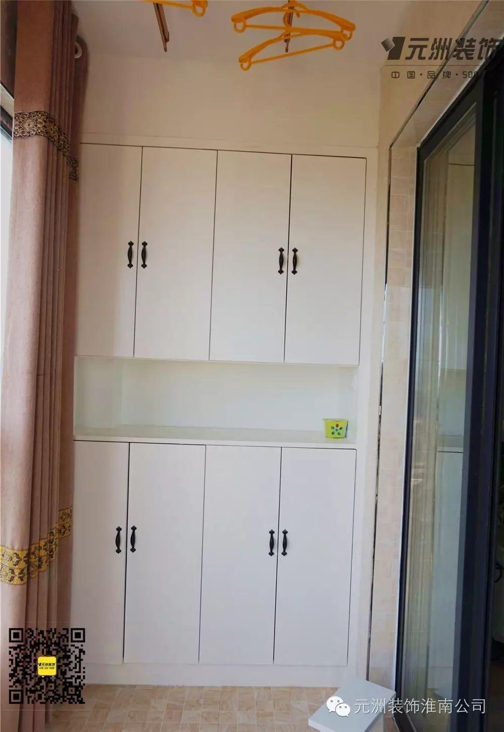儿 童 房 次卧是温馨公主房,设计师把空间利用最大化,量身打造的衣柜图片