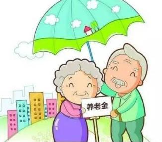 工龄三十年,16年退休,领的养老金只有一千三百七十,?_