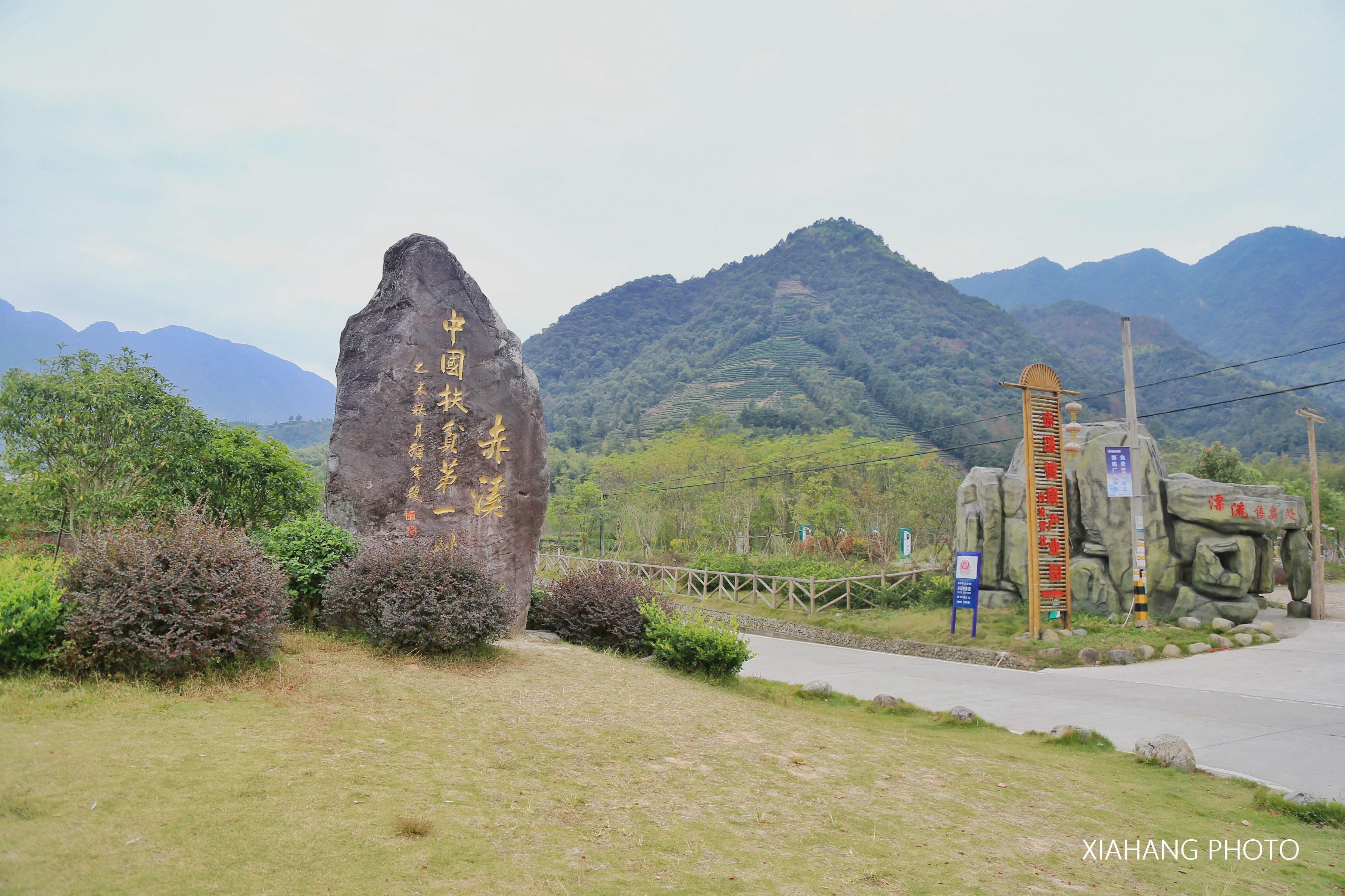 中国扶贫第一村换新貌,成了中国最美休闲乡村,九鲤溪穿流而过