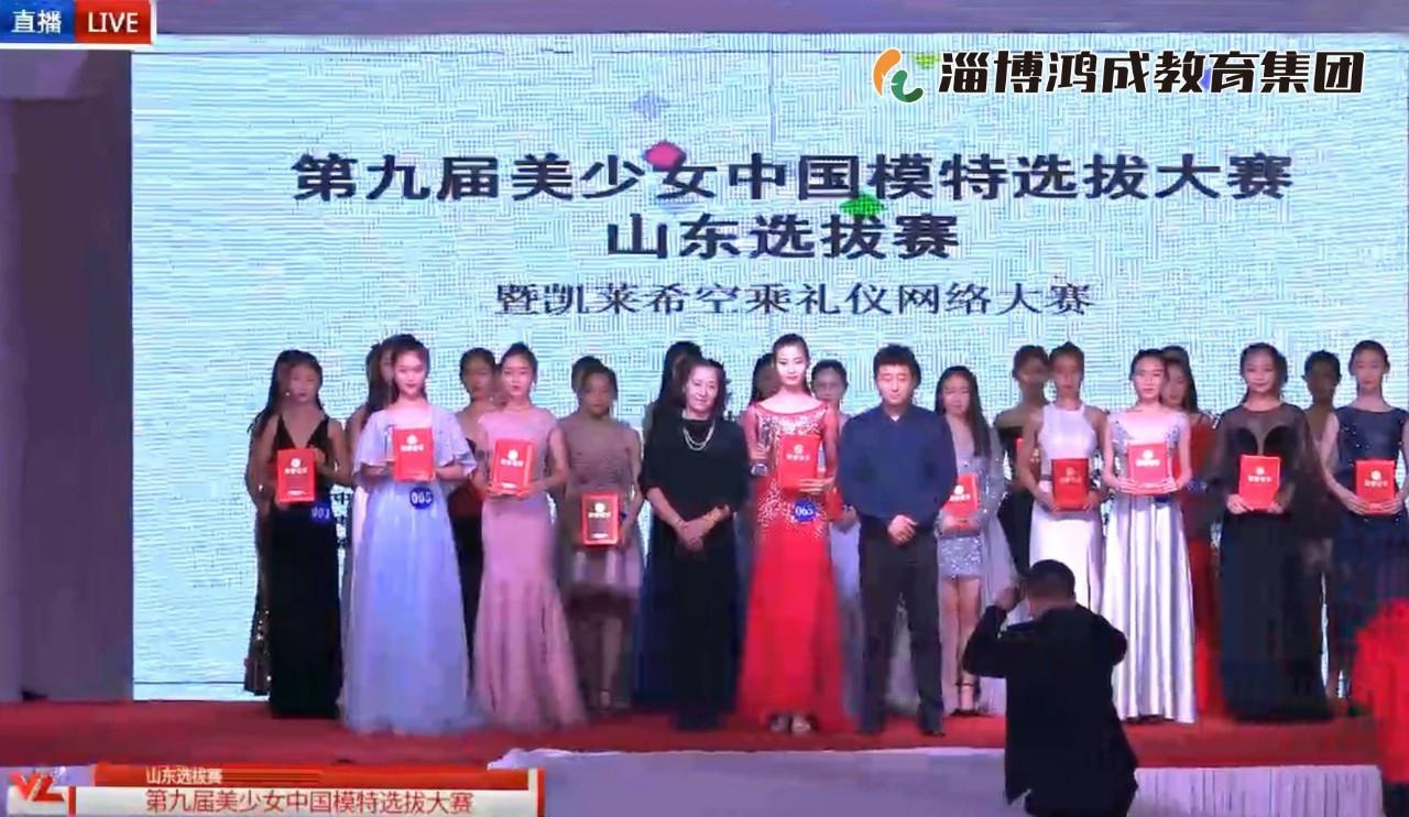 娱乐 正文  日前,由北京东方宾利文化传媒有限公司,山东阳光整形医院