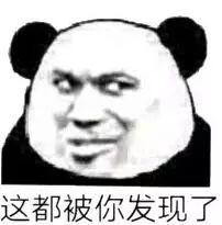 今朝上海迪士尼&quot花栗鼠蒂蒂&quot遭一脑残女游客重击表演者当场受伤送