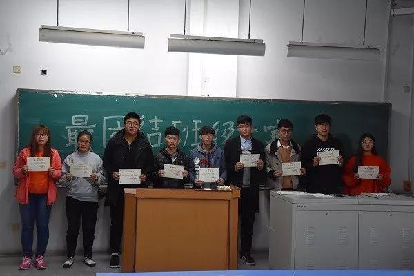 庆| 辽工最团结班级大赛圆满成功图片