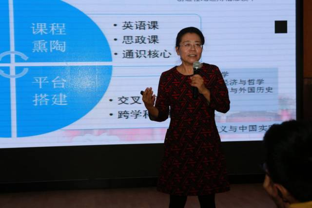 北大心理学教授走进重庆重点中学,这样的报告