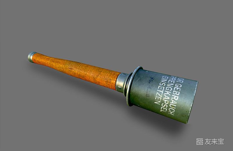 还有一根木柄,构造简单,比日军的手榴弹投掷距离远,不失于一种杀敌