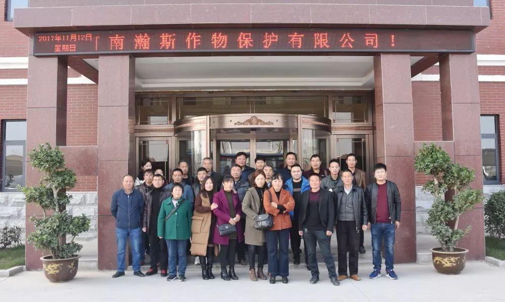 安徽泗县时泽农资有限公司总经理孟广明一行到访瀚斯