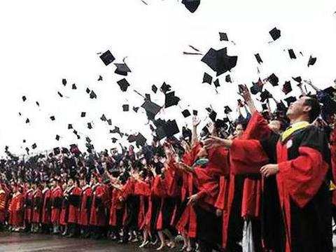 在职研究生教育形式有几种?