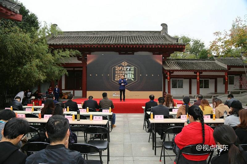 2017陕西健身瑜伽盛典在西安举行  瑜伽表演赏心悦目 - 视点阿东 - 视点阿东