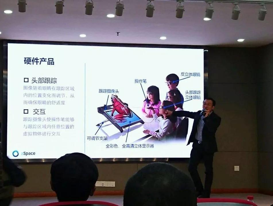 硅谷VR/AR技术进入成都小学,创新技术驱动行业突破