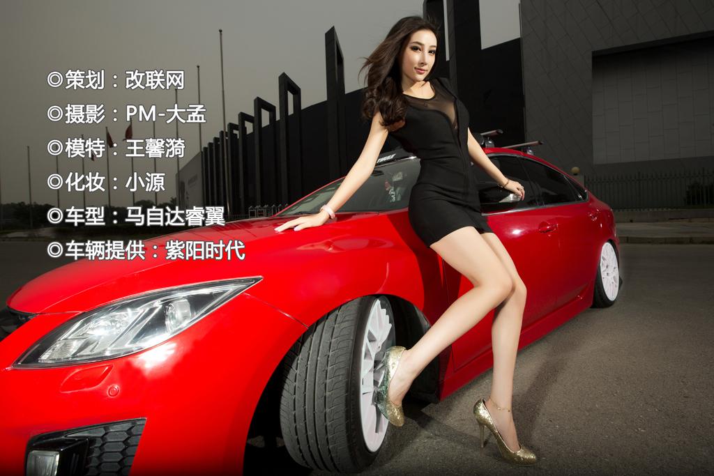 这台睿翼的车主选择了极富视觉效果的改装——气动避震.
