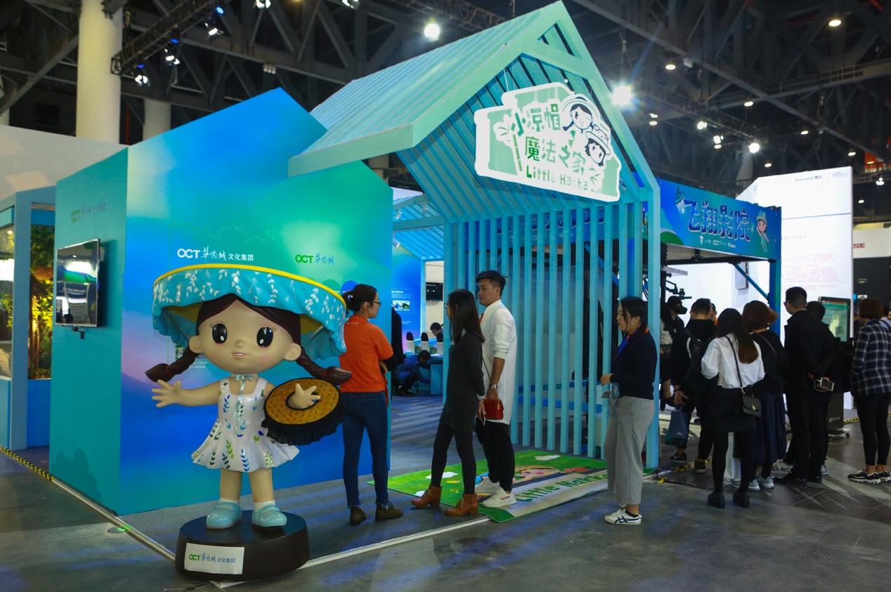 """志在中国""""迪士尼"""",华侨城以""""IP+VR+AI""""玩出文旅新模式"""