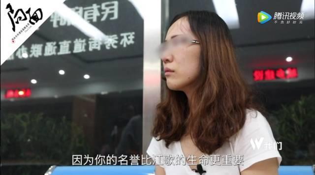 日本留学生被杀事件的真相-大杂烩-辣妈帮