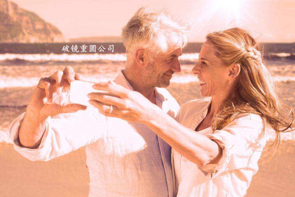 老了还谈起恋爱来了,婚后如何把恋爱一直谈下去?