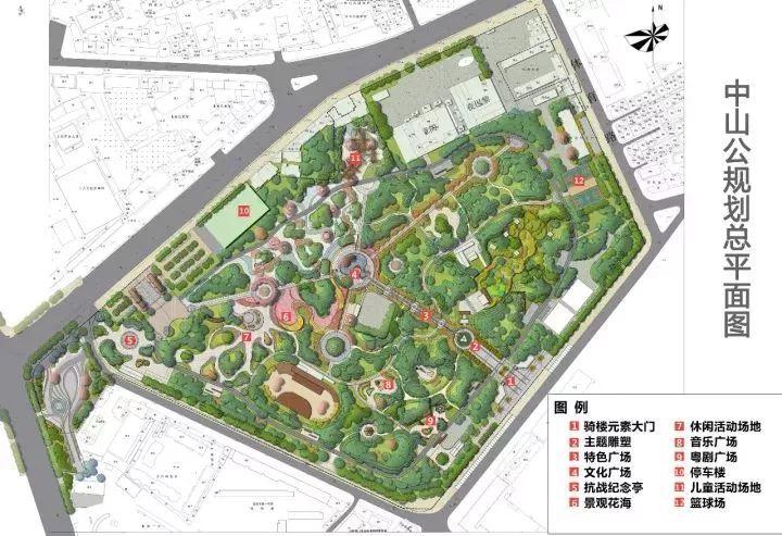 中山公园规划平面图