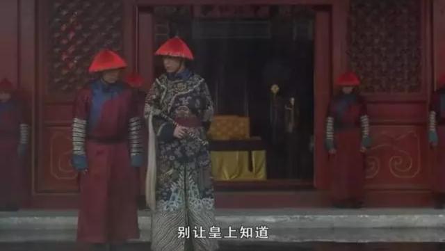 甄嬛传 祺贵人瓜尔佳氏如何能够逃出冷宫 到底谁在放水