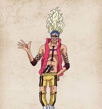 你可能不知道的海贼王悬赏对比 索隆竟然跟七武海同一个价格图片