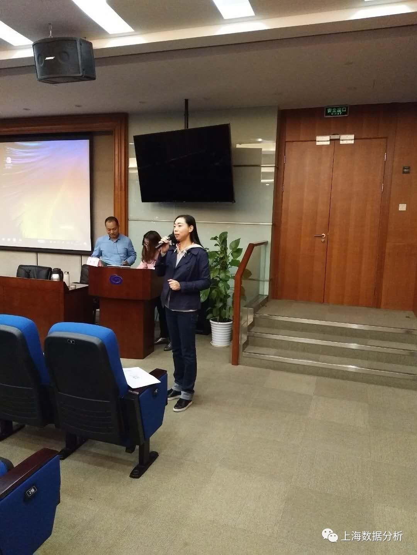 兴业银行大数据系列培训顺利开课_上海数据分析网