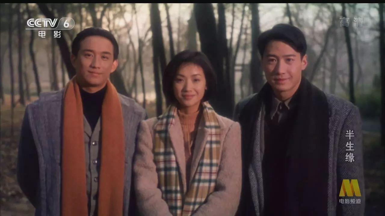 演电视剧的时候,林心如26岁,蒋勤勤27岁,谭耀文稍微大一点,不过也才图片