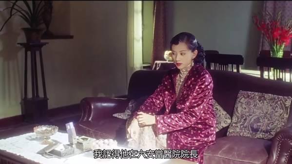 正文  这一版里,顾曼桢的角色是单眼皮女神吴倩莲来饰演,比林心如少了图片