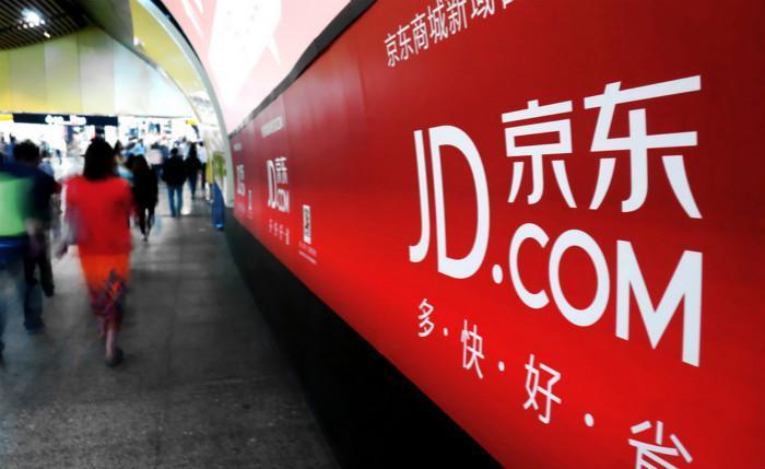京东第三季度净利润 22 亿元,活跃用户约 2.7 亿