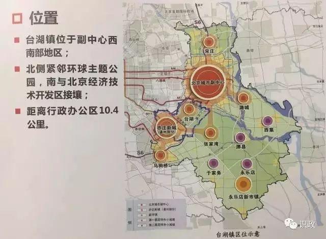 超越了潞城,宋庄,西集,�t县等各个周边乡镇,仅次于