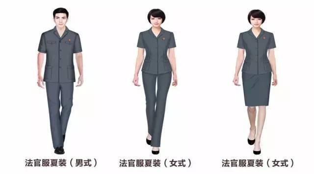 法院人最新款夏装制服上线了!(有图有真相)图片