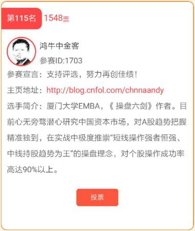 2019年度中金在线财经排行帮_打造国内首个财经MCN平台,中金在线深化内