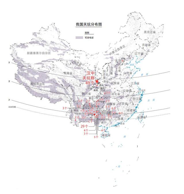 地图 简笔画 手绘 线稿 640_673
